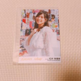 エスケーイーフォーティーエイト(SKE48)のジワるDAYS 劇場盤 生写真 SKE48 松井珠理奈(アイドルグッズ)