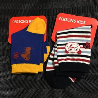 パーソンズキッズ(PERSON'S KIDS)のキッキ様専用 person's kids  16〜18㎝ソックス2足(靴下/タイツ)