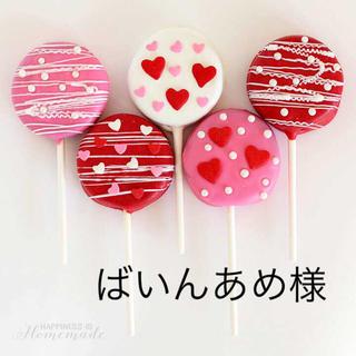カメダセイカ(亀田製菓)のばいんあめ様(菓子/デザート)