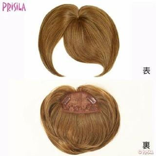 プリシラ(PRISILA)の⭐PRISILA(プリシラ) つむじ付き前髪ウィッグ TFX-07-TNC(前髪ウィッグ)