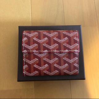 ゴヤール(GOYARD)のゴヤール 折りたたみ財布(折り財布)