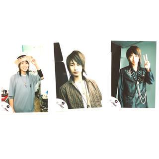 カトゥーン(KAT-TUN)の中丸雄一♡公式写真3枚セット(アイドルグッズ)