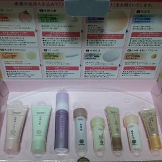 サイシュンカンセイヤクショ(再春館製薬所)の新品 ♡ ドモホルンリンクル サンプルセット(その他)