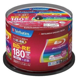 三菱ケミカルメディア Verbatim くり返し録画用 BD-RE VBE130(DVDレコーダー)