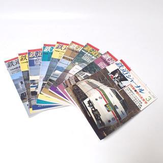 C717 鉄道ジャーナル 91年 3~6月抜け 88年3月 9冊セット(趣味/スポーツ/実用)