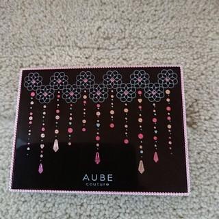 オーブクチュール(AUBE couture)のAUBE アイシャドー・リップ(コフレ/メイクアップセット)