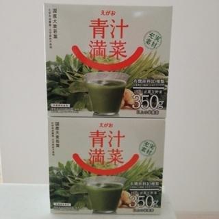 エガオ(えがお)のえがおの青汁 2箱(青汁/ケール加工食品 )