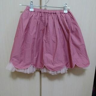 新品!KP 裾スカラップ スカート