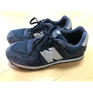 New Balance - NB574 ネイビー 24.5