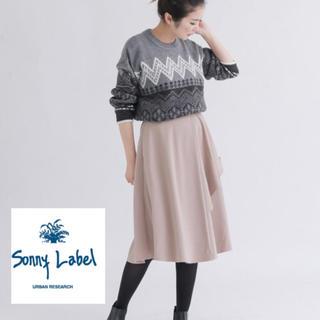 サニーレーベル(Sonny Label)の新品 アーバンリサーチ サニーレーベル スカート ピンクベージュ(ひざ丈スカート)