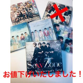 Sexy Zone アルバム・シングルセット