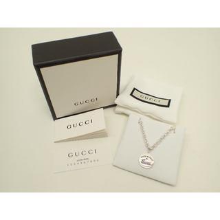 グッチ(Gucci)の正規品 本物 グッチ ヴィンテージ トレードマーク ロゴ ペンダント ネックレス(ネックレス)
