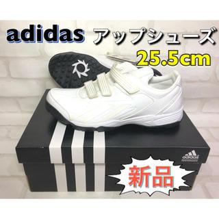 アディダス(adidas)のadidas アディダス 野球用アップシューズ 25.5cm(シューズ)