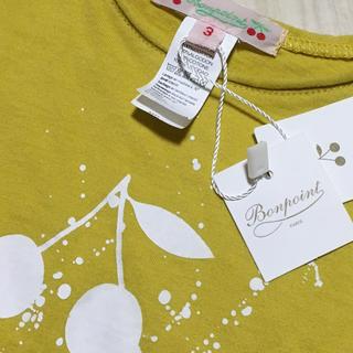 Bonpoint - ボンポワン  さくらんぼ Tシャツ