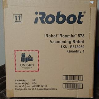 アイロボット(iRobot)の ルンバ 878 新品未使用(掃除機)