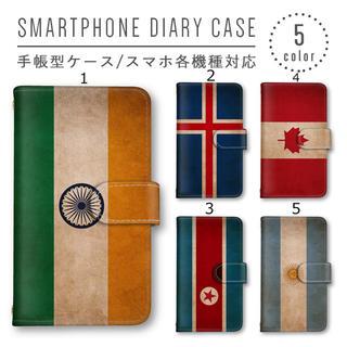 国旗 インド カナダ スマホケース 手帳型ケース 送料無料 かわいい(スマホケース)