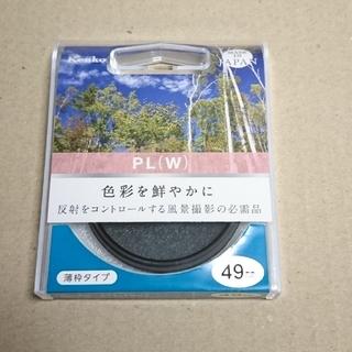 ケンコー(Kenko)の偏光フィルター クラシックカメラ用 PL(W) 49mm(フィルター)