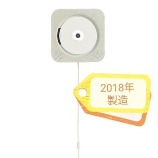 MUJI (無印良品) - 新品 無印良品 壁掛式 CDプレーヤー CPD-4 CDプレイヤー 2018年製