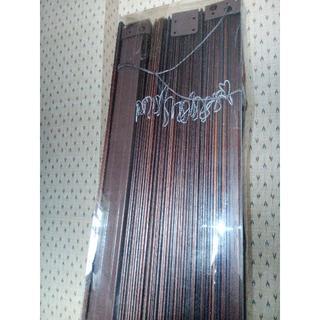 木製 ウッドブラインド中古品(ブラインド)