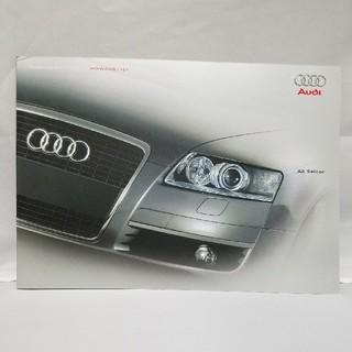 アウディ(AUDI)のアウディ A6 ❇カタログ❇新品・未使用品❇(カタログ/マニュアル)