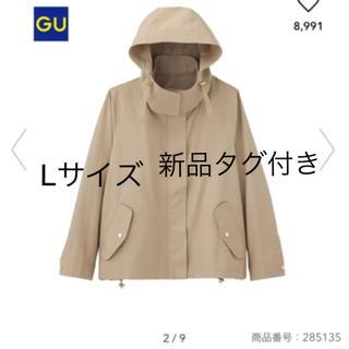 GU - GU マウンテンパーカ