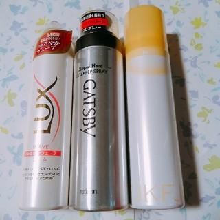 ヘアスタイリング剤 セット(ヘアムース/ヘアジェル)