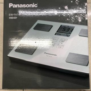Panasonic - 体組成計 体重計 Panasonic