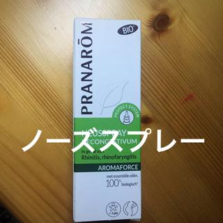 プラナロムアロマフォースBIO バイオ ノーズスプレー(15ml)(鼻水とり)