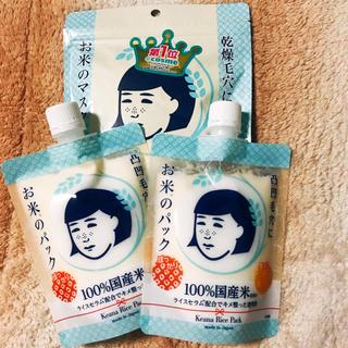 イシザワケンキュウジョ(石澤研究所)のお米のマスク お米のパック セット(パック / フェイスマスク)