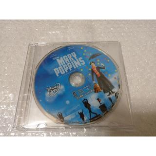 ディズニー(Disney)のメリーポピンズ 50周年記念版 ディズニー DVD 新品 未再生 国内正規品(外国映画)