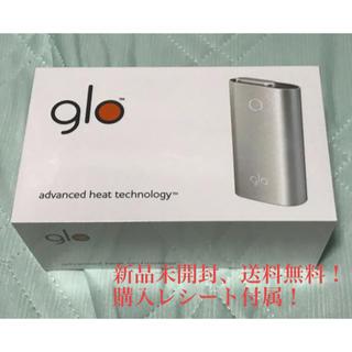 グロー(glo)の【新品未開封】glo グロー 本体 電子たばこ スターターキット(タバコグッズ)