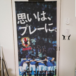 キリン - 【非売品/新品】サッカー日本代表 垂れ幕