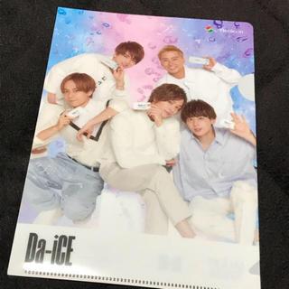 ダイス(DICE)の【未使用新品】Da-iCE メニコンコラボ 非売品 クリアファイル(アイドルグッズ)