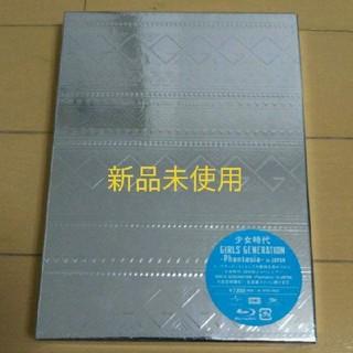 ショウジョジダイ(少女時代)の【新品未開封】少女時代 DVD Blu-ray(ミュージック)