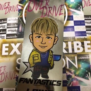 EXILE TRIBE - 瀬口黎弥千社札