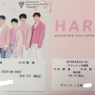 セブンティーン(SEVENTEEN)のSEVENTEEN 福岡 チケット(K-POP/アジア)