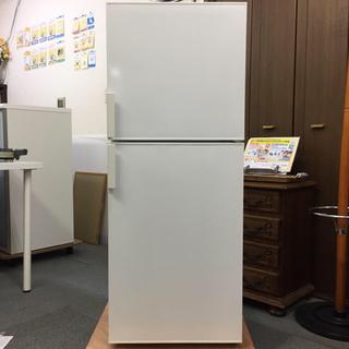 ムジルシリョウヒン(MUJI (無印良品))の【無印良品】ノンフロン電気冷蔵庫 140L AMJ-14D-3 2018年製(冷蔵庫)