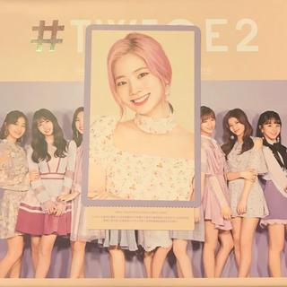 TWICE ダヒョン ハイタッチ券(K-POP/アジア)