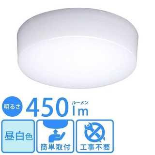 【新生活応援】小型LED シーリングライト(天井照明)