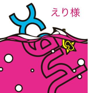 エックスガールステージス(X-girl Stages)のえり様専用(ワンピース)