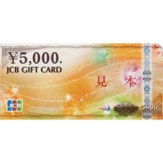 2万円分(その他)