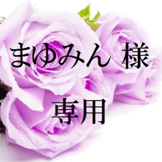 まゆみん様専用 お米 H30  夢つくし玄米20kg ・黒米・古代米×3(米/穀物)