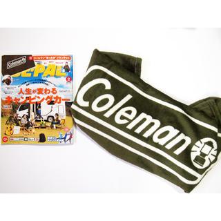 コールマン(Coleman)のコールマン あったかブランケット ビーパル  2月号 付録(毛布)