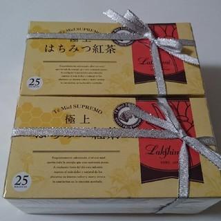 はちみつ紅茶 極上はちみつ紅茶 ラクシュミー 新品未開封 2箱セット(茶)