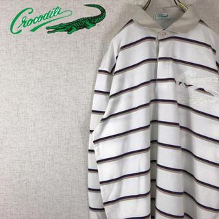 クロコダイル(Crocodile)のcrocodile クロコダイル 長袖 ポロシャツ ラガーシャツ  美品  LL(ポロシャツ)
