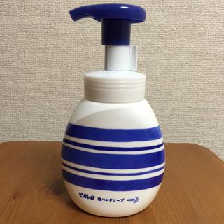 カオウ(花王)のビオレu  泡ハンドソープ⭐️限定ボトル      【ボーダー】(ボディソープ / 石鹸)