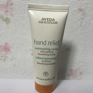 アヴェダ(AVEDA)の新品♡AVEDAビューティファイング ハンドクリーム40ml 新品未使用アヴェダ(ハンドクリーム)