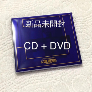 三代目 J Soul Brothers - Yes we are (CD+DVD+スマプラ)