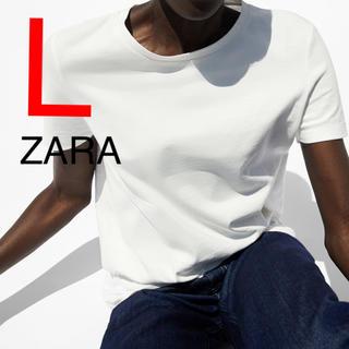 ザラ(ZARA)のザラ Tシャツ ホワイト シンプル(Tシャツ(半袖/袖なし))