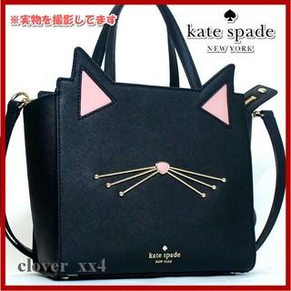 ケイトスペードニューヨーク(kate spade new york)のケイトスペードショルダーバッグ 極美品 ネコ アニマル kate spade(ショルダーバッグ)
